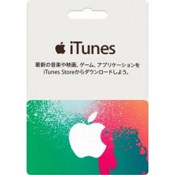 iTunes Gift Card (Japan)