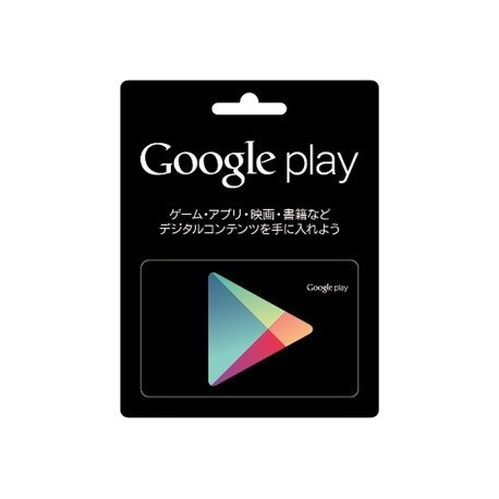 Google Play Gift Card (Japan)