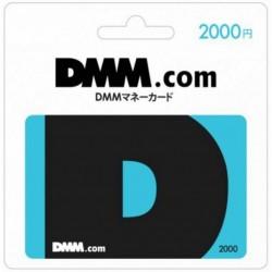 DMM.com Prepaid Card