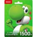 Nintendo Switch e-Shop Card (Japan)